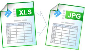 как Excel перевести в Jpg - фото 3